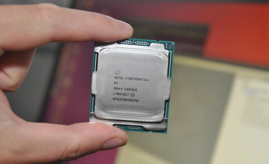 Рис. 11. Процессор i7-7820X.