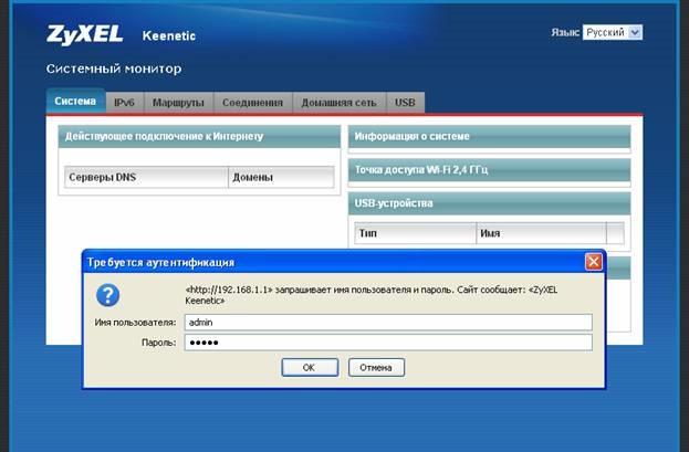 Рис.12: Установка имени пользователя и пароля