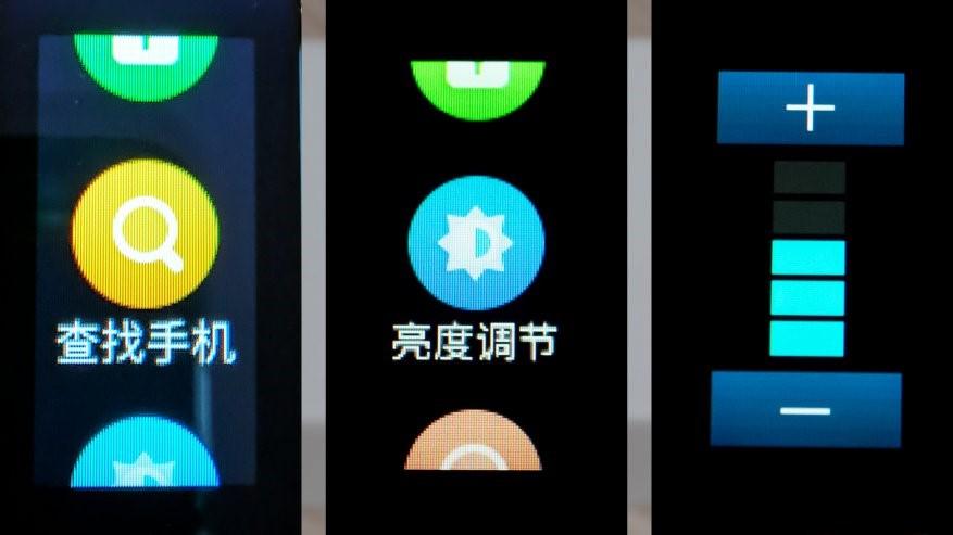 Рис. 14: Меню устройства - поиск телефона (см. описание в тексте).