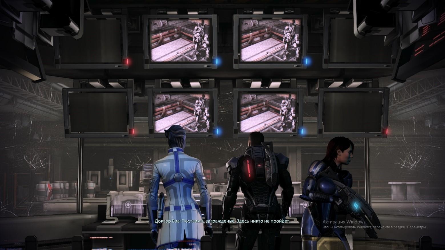 Рис. 2 - Mass Effect 3