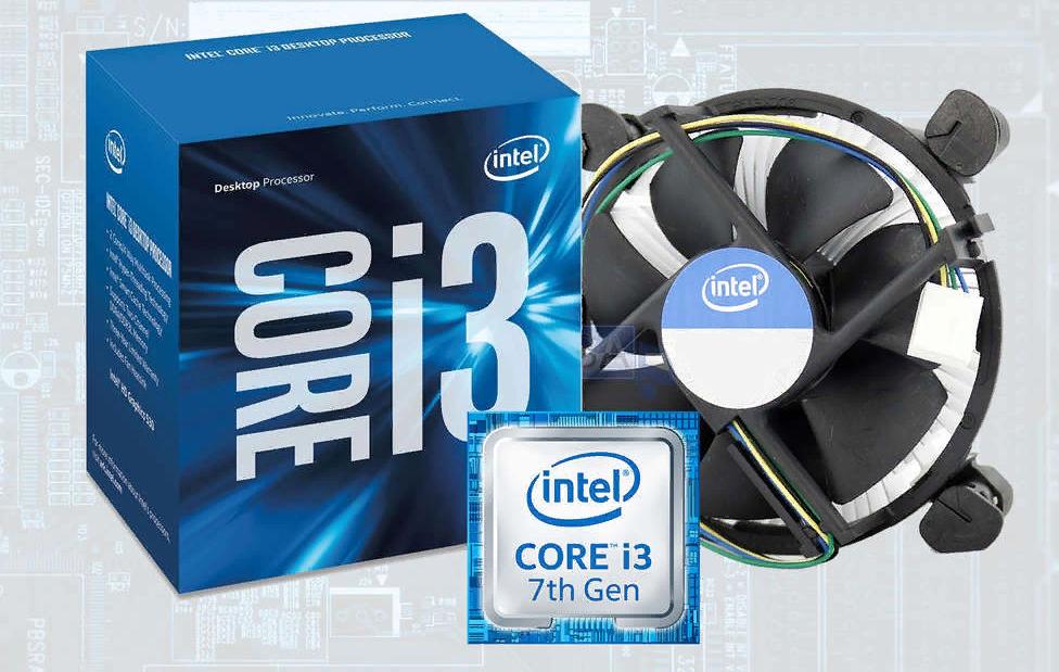 Рис. 3. Процессор i3-7100.