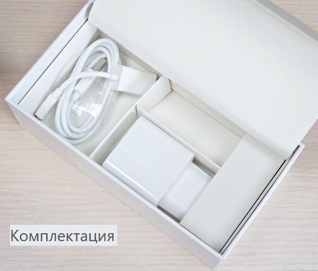 Рис.3 – содержимое коробки