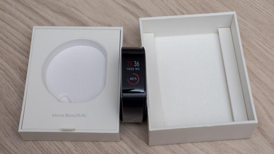 Рис.4: Размеры устройства относительно коробки.