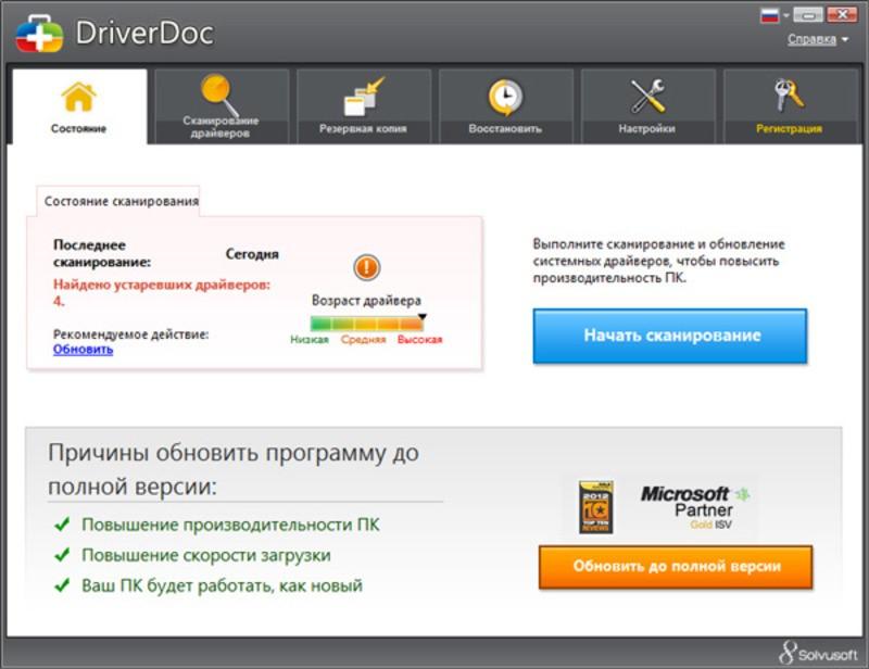Рис.5 Рабочее окно программы DriverDoc.