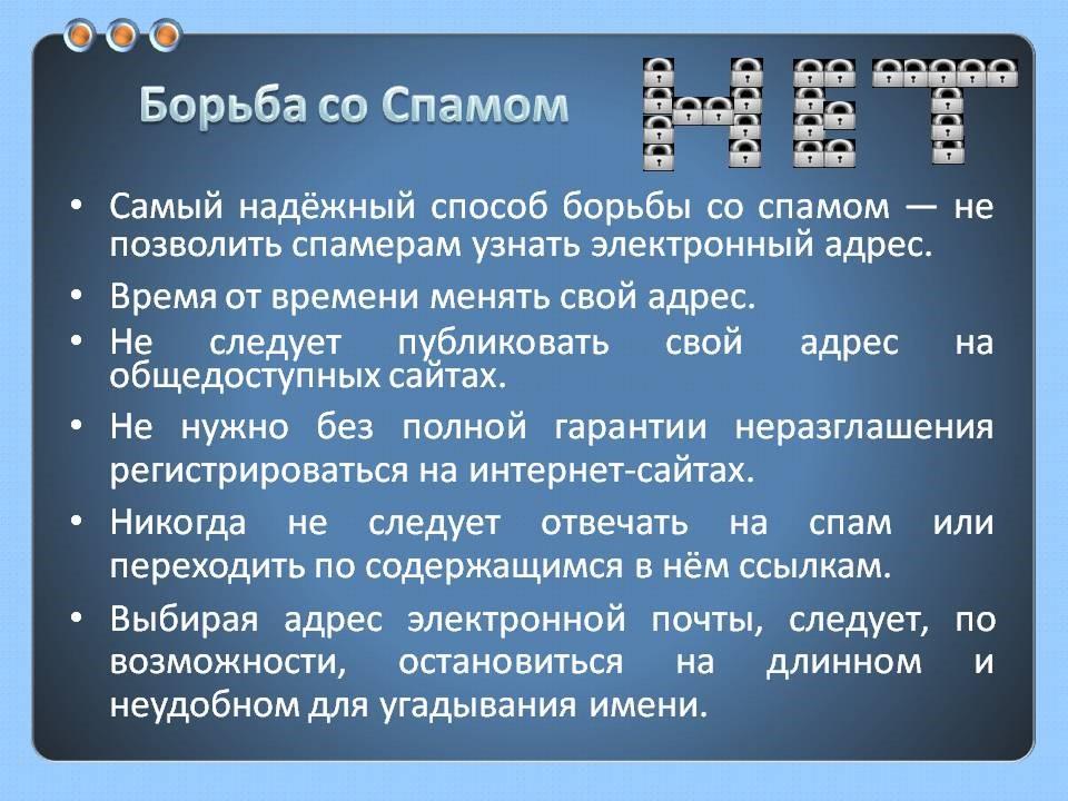 <Рис. 5 Борьба>