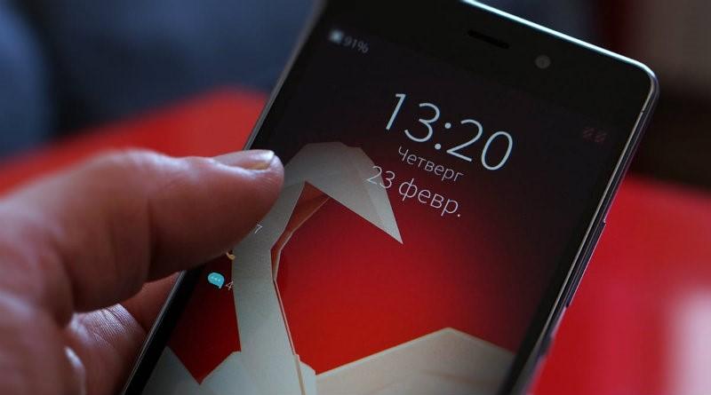 Рис. 5. Смартфон Inoi R7, заслуживающий внимания из оригинальной платформы.