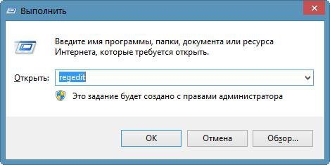 Рис. 6. Реестр Windows