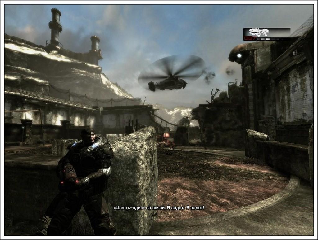 Рис. 6 – Gear of War