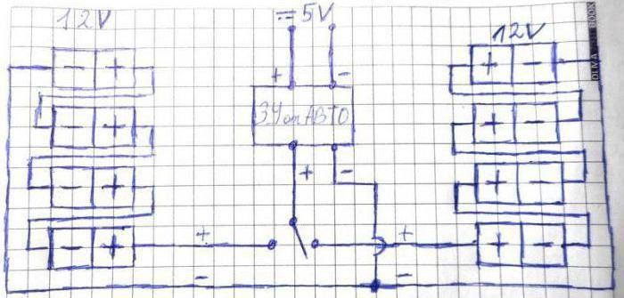 <Рис. 6 Схема>