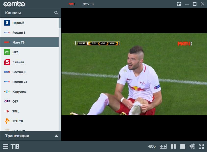 Рис. 7. Программа ComboPlayer для просмотра онлайн ТВ и видео.