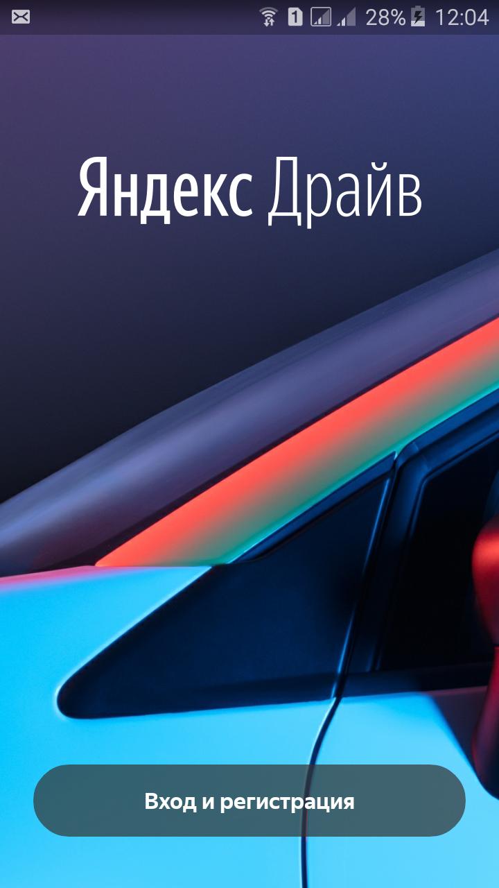 Рис.9 – стартовая страница программы