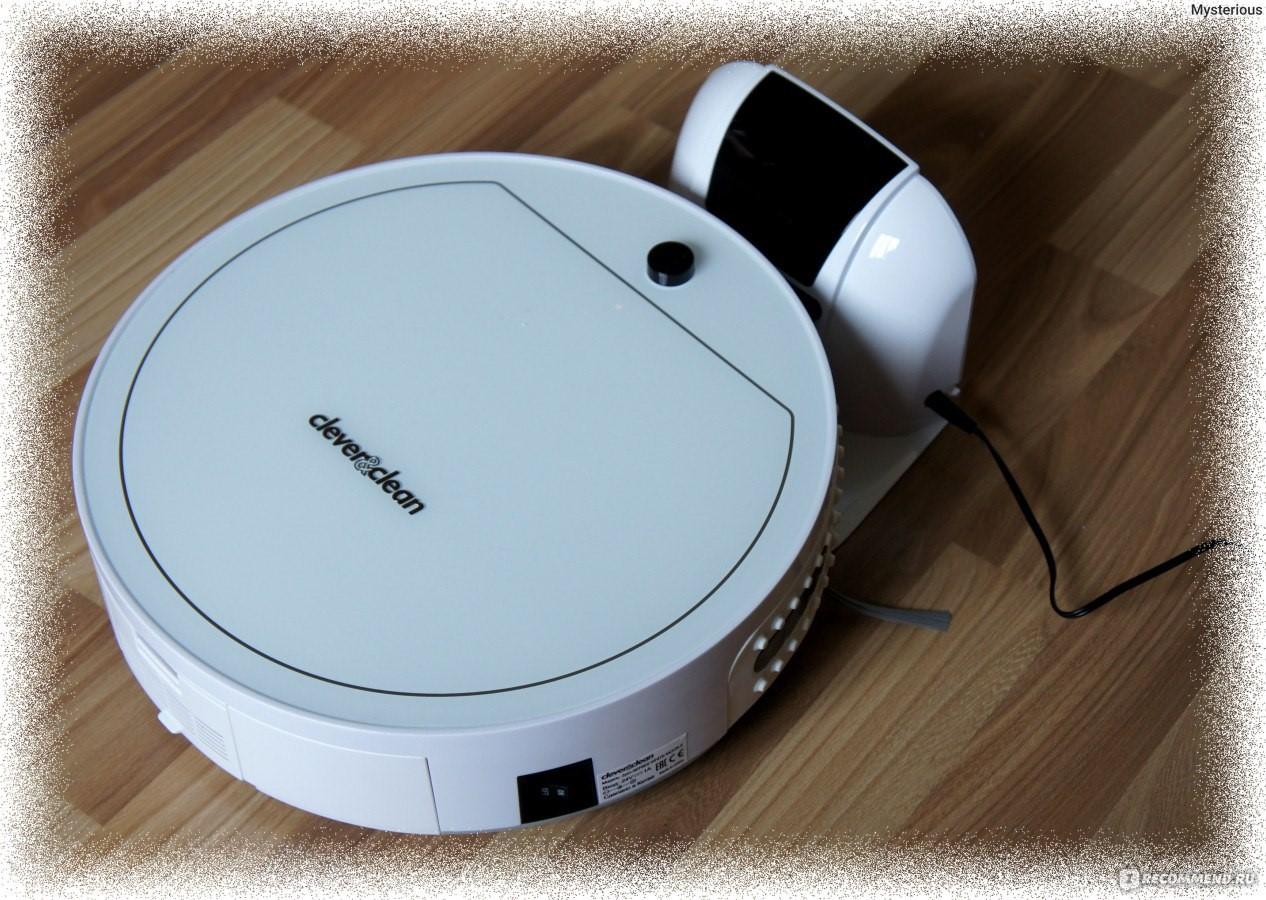 Рис. 9. Clever & Clean Zpro-series White Moon II – модель с УФ-лампой и моющей панелью.