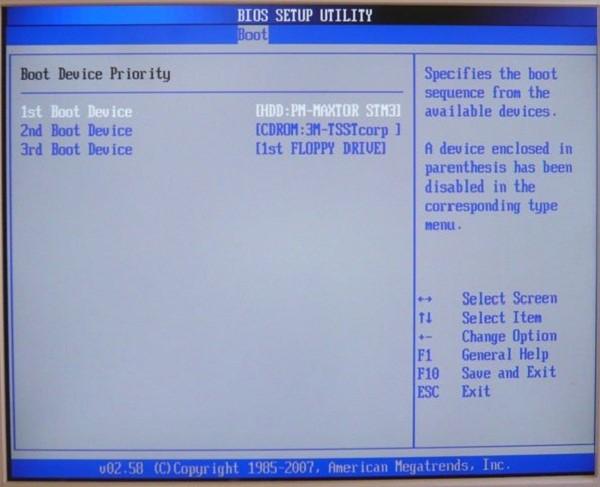 <Рис. 5 BIOS>