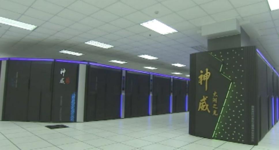 Рис. 5. Китайский суперкомпьютер Sunway TaihuLight.