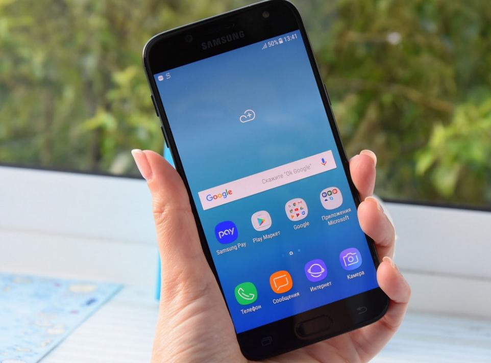 Рис. 7. Модель Samsung Galaxy J5.