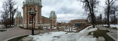 Рис. 8. Панорамный снимок
