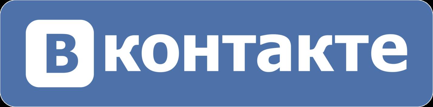 <Рис. 1 ВКонтакте>