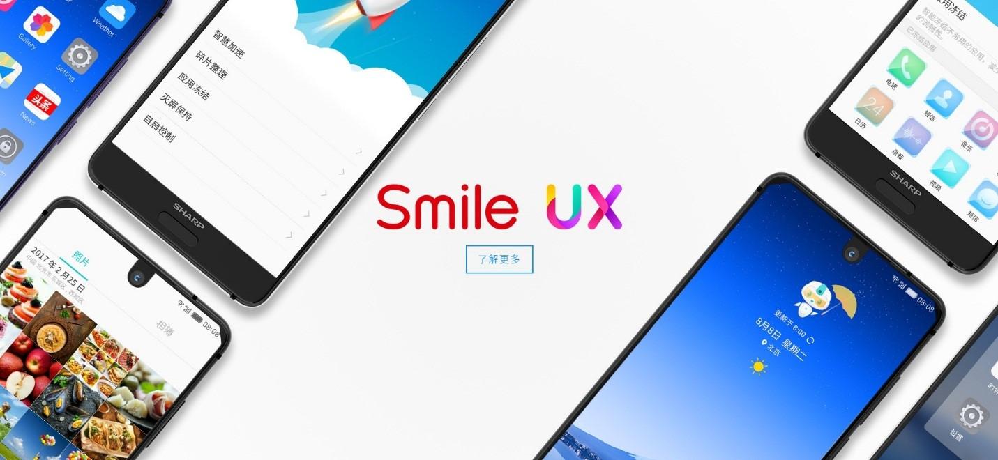 Рис. 15. Android 8.0 Oreo Smile UX