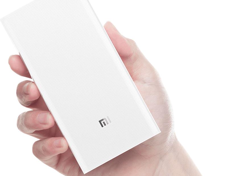 Рис. 4. Лучший повербанк для планшетов и смартфонов – Mi Power Bank 2.