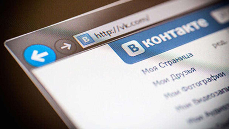 ktome - анонимная социальная сеть