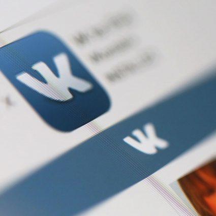 Поиск людей Вконтакте по фото