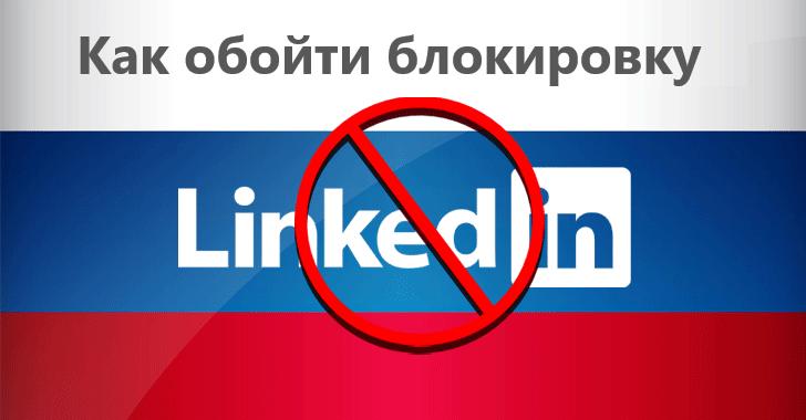 Новый закон о запрете социальных сетей для детей - c-l