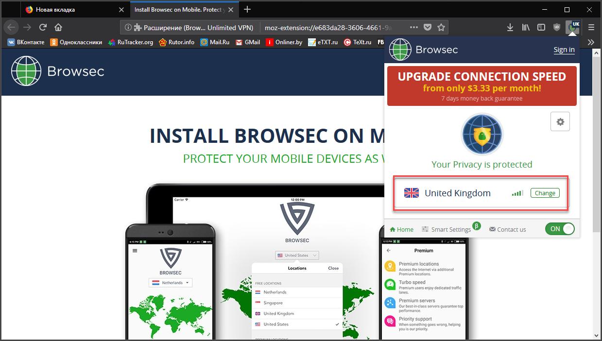 Hot vpn free·unblock·proxy apk