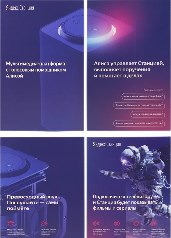Рис. 3. Фиолетовая обложка поверх коробки