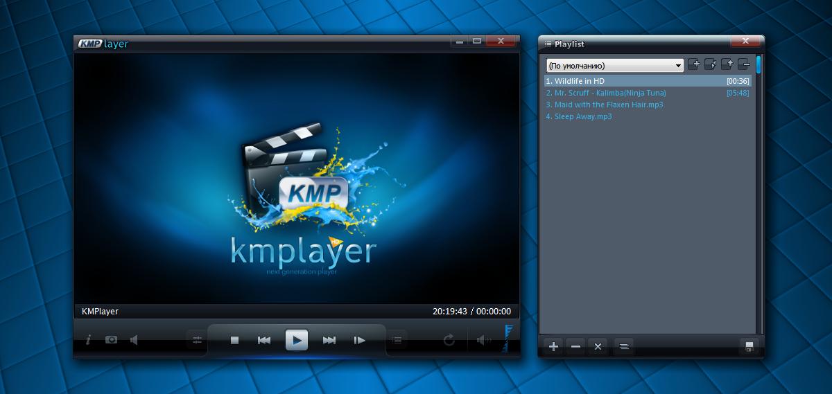 <Рис. 3 KM Player>