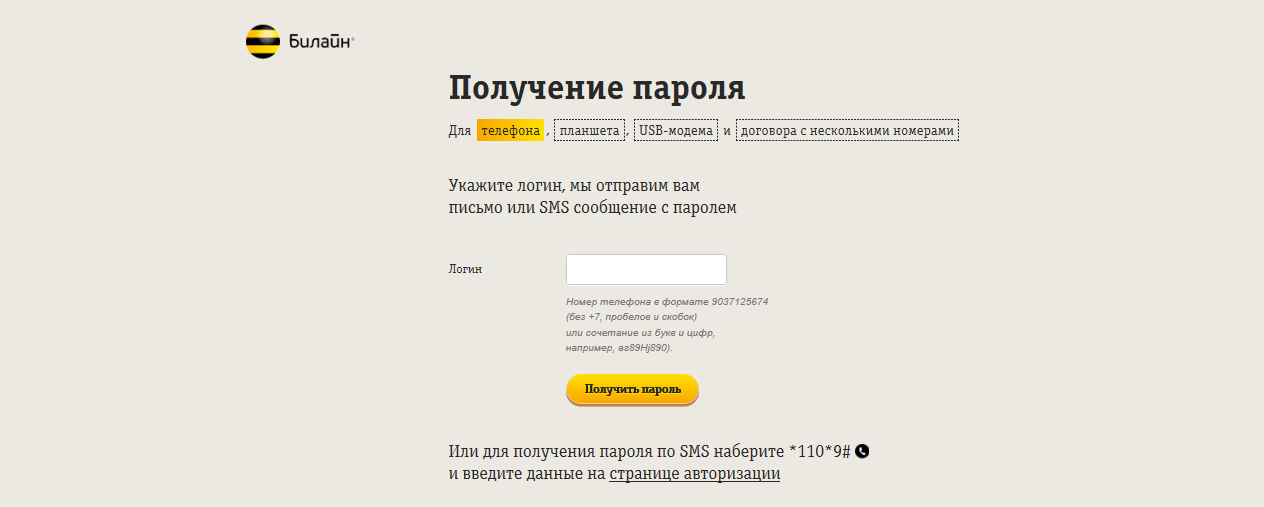<Рис. 3 Регистрация>