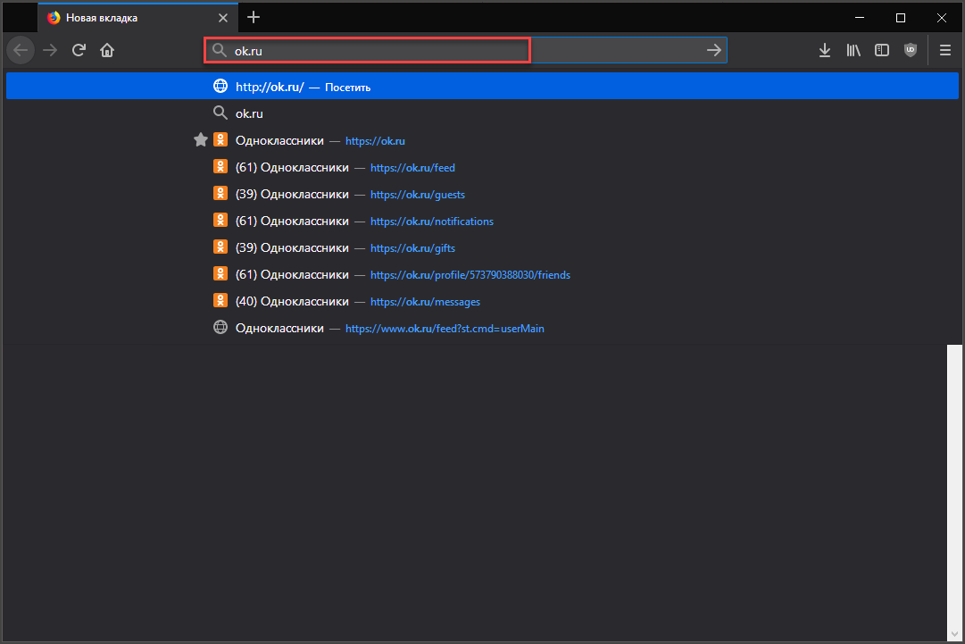Рис.6. Браузер Mozilla Firefox. PC-версия