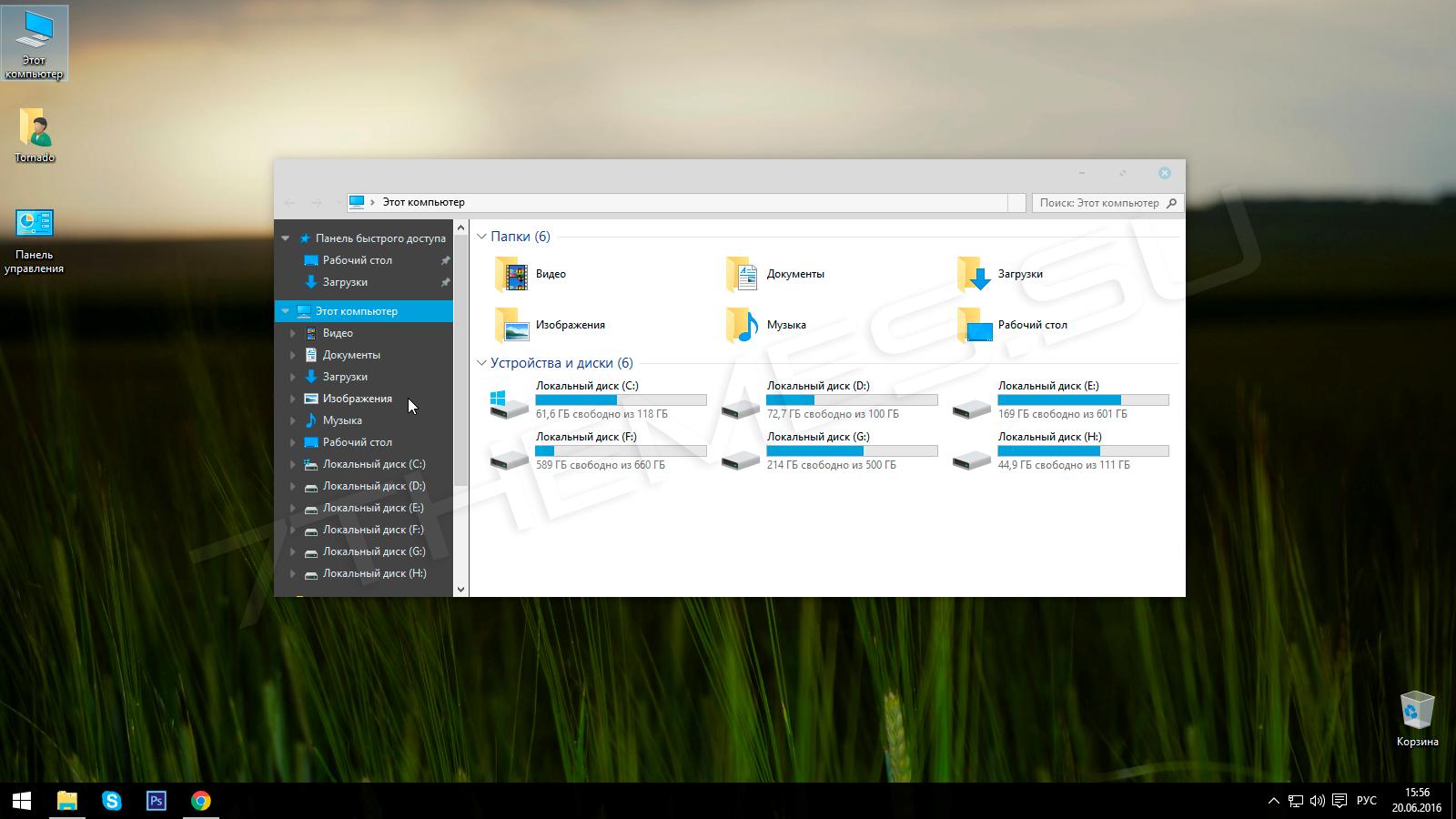 <Рис. 7 Windows X>