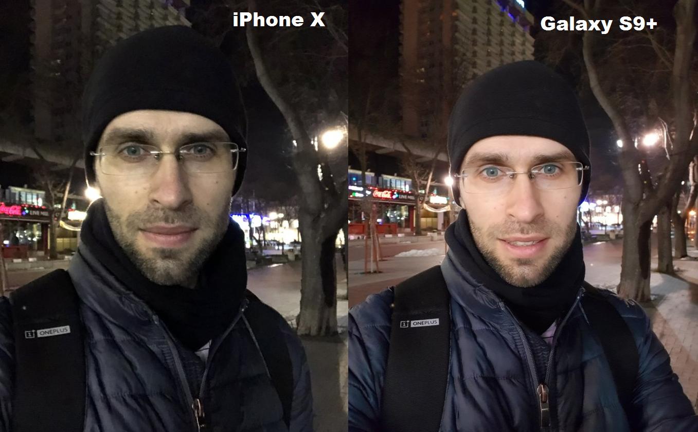 Рис. 8. Селфи на iPhone и S9 Plus.