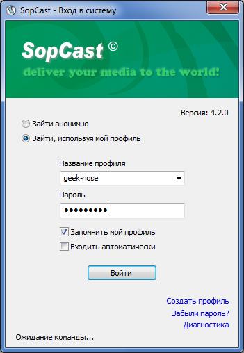 Рис. 9. Вход при помощи логина и пароля