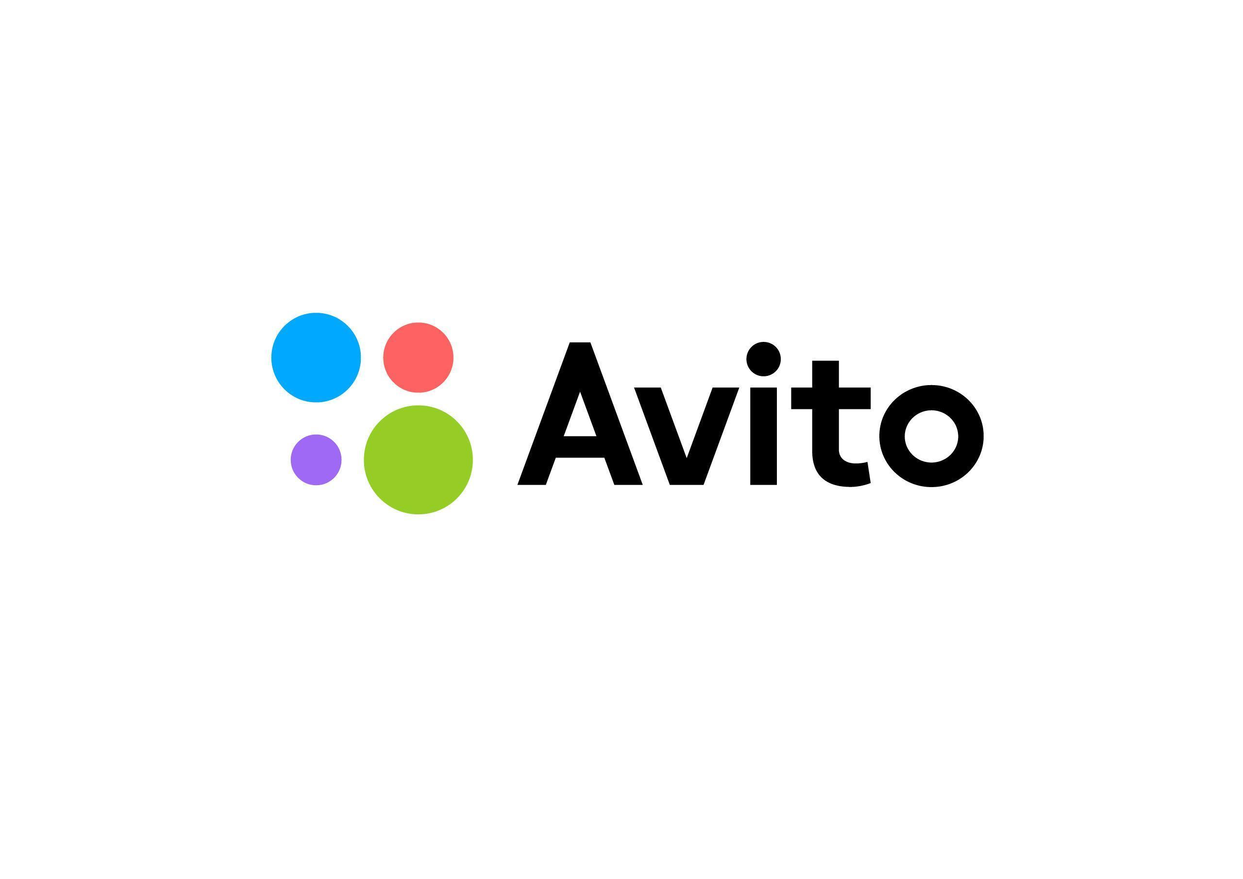 b77249eabfa8a Личный кабинет сервиса Авито представляет собой удобный ресурс для создания  и поиска интересующих объявлений.