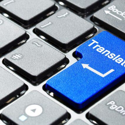 Переводчик онлайн с фотографии