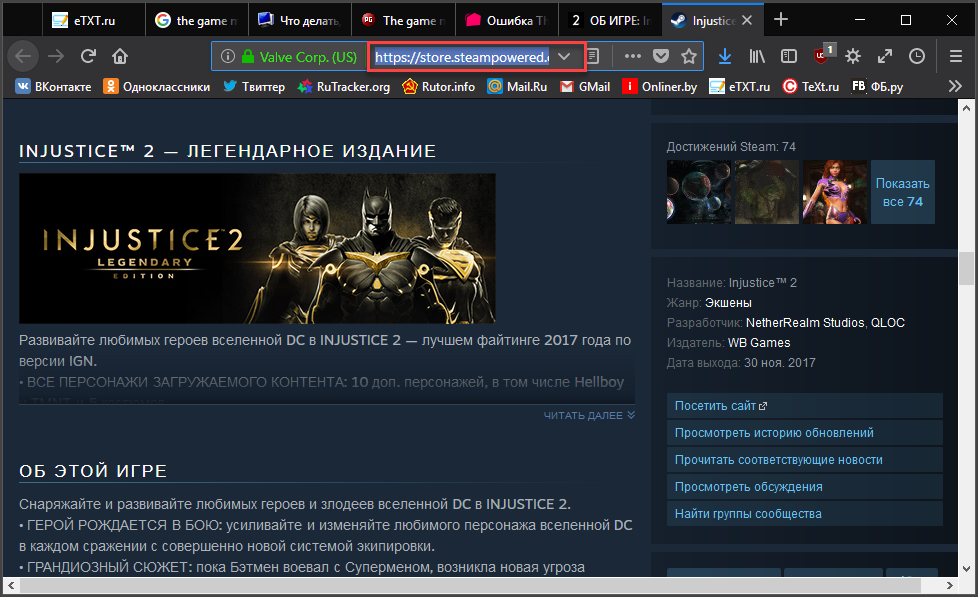 Рис.1. Официальный сайт Steam