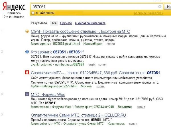 <Рис. 1 Яндекс>