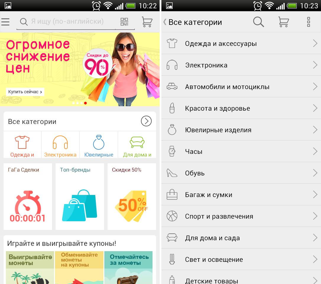 Рис.16 – мобильное приложение