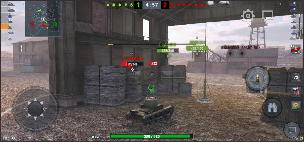 Рис. 8. Использование телефона в игре World of Tanks Blitz.