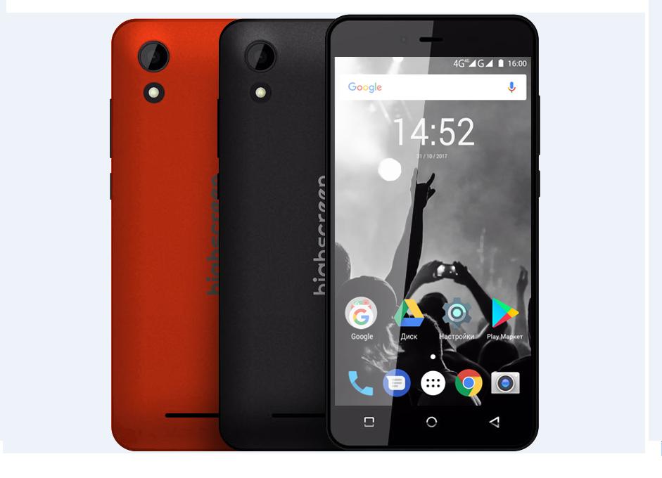 Рис. 9. Highscreen Easy Power – смартфон с лучшим для своей цены аккумулятором