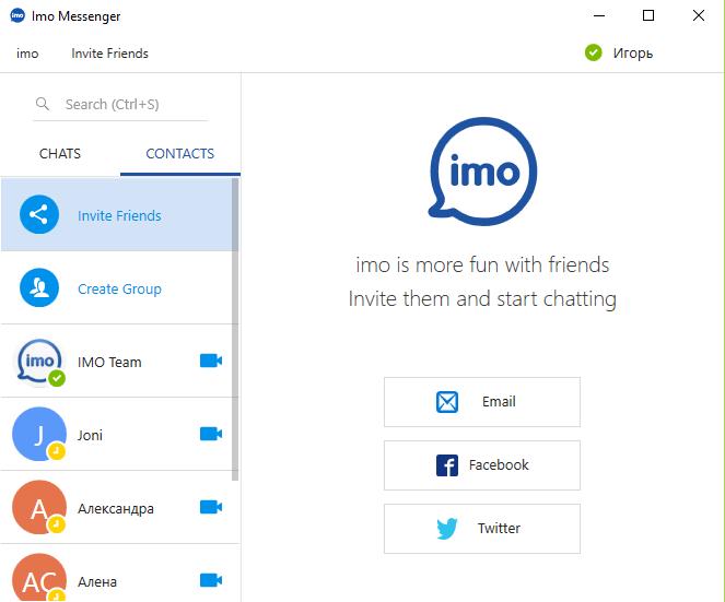 Рис.9. Приглашение знакомых через социальные сети для создания отдельной группы пользователей