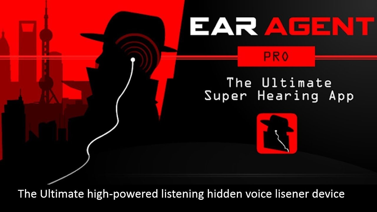 <Рис. 1 EarAgent>