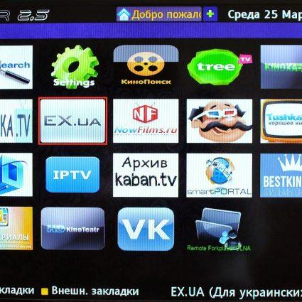 ForkPlayer для Смарт ТВ