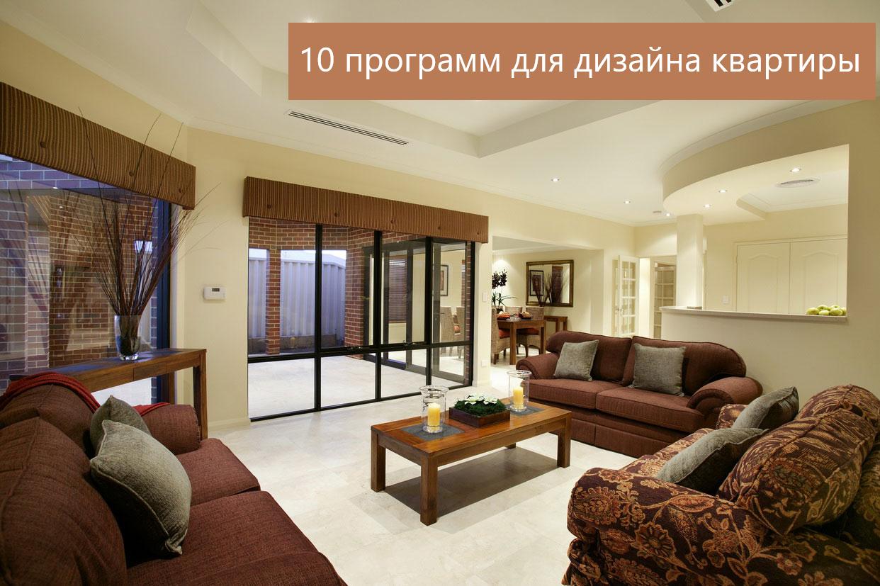 Купить дом сандански болгария