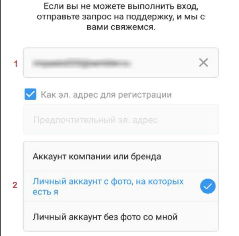 <Рис. 13 Форма связи>