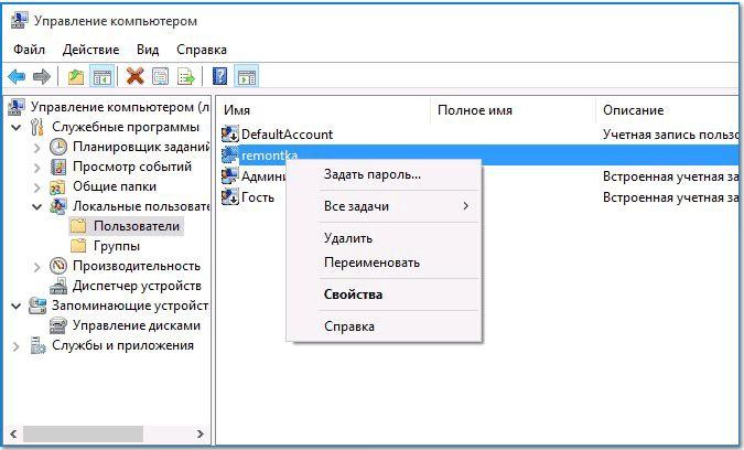 Рис.6. Для изменения пароля во всплывающем меню надо выбрать самую верхнюю опцию