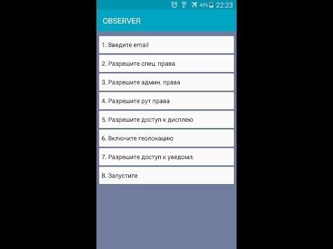 <Рис. 7 Observer>