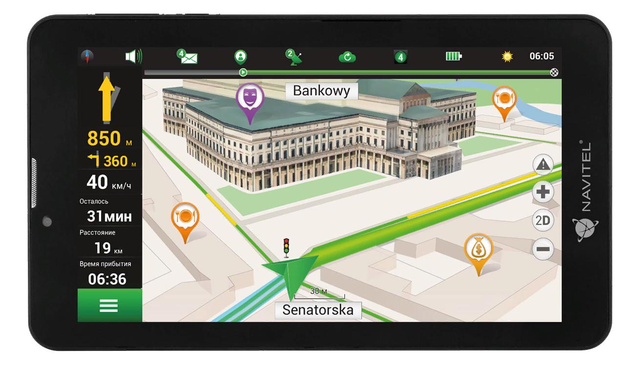 Рис. 5. NAVITEL T700 3G – навигатор с лучшим экраном.