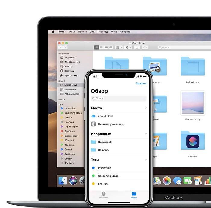 Рис.5 – Просмотр файлов на компьютере и Айфоне